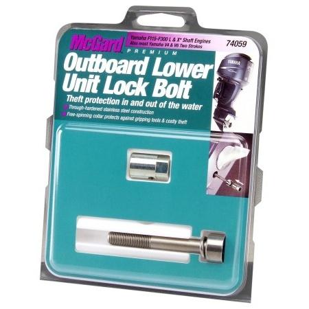 McGard Lower Unit Lock