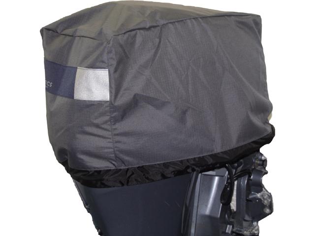 G-Nautics Motorschutzhülle (versch. Größen)